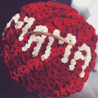 301 роза со словом Мама в корзине R916